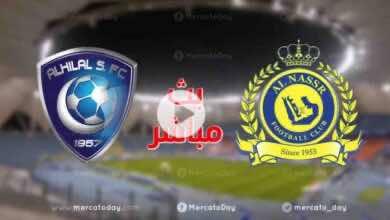 بث مباشر | مشاهدة مباراة الهلال والنصر في كأس خادم الحرمين الشريفين