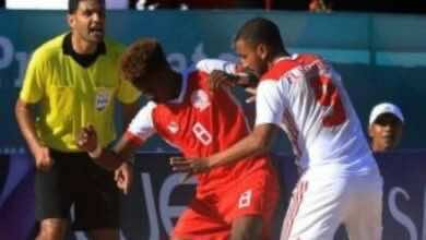 تنزانيا تستضيف تونس بحضور الجماهير