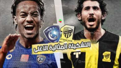 كلاسيكو السعودية | التشكيلة المثالية الأغلى في مباراة الهلال والاتحاد