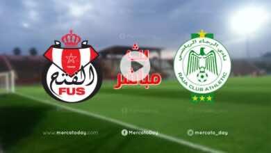 بث مباشر الرجاء الفتح الرباطي الدوري المغربي