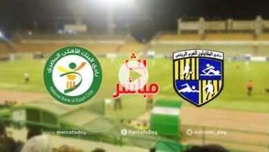 بث مباشر | مشاهدة مباراة المقاولون العرب والبنك الاهلي في الدوري المصري We