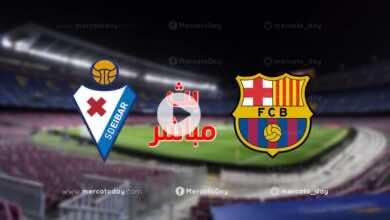 بث مباشر | مشاهدة مباراة برشلونة وايبار في الدوري الاسباني
