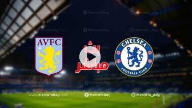 بث مباشر | مشاهدة مباراة تشيلسي واستون فيلا في الدوري الانجليزي