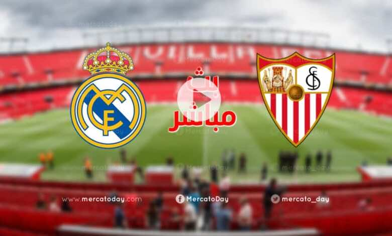 بث مباشر | مشاهدة مباراة ريال مدريد واشبيلية في الدوري الاسباني