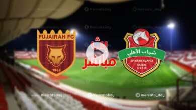 بث مباشر | مشاهدة مباراة شباب الاهلي دبي والفجيرة في الدوري الاماراتي