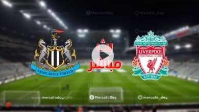 بث مباشر   مشاهدة مباراة ليفربول ونيوكاسل في الدوري الانجليزي