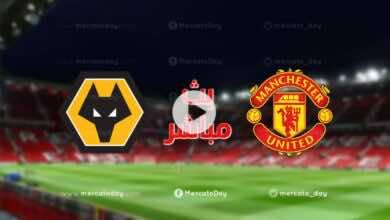 بث مباشر | مشاهدة مباراة مانشستر يونايتد وولفرهامبتون في الدوري الانجليزي