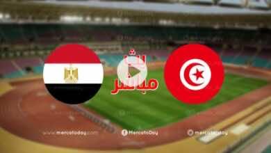 بث مباشر مصر وتونس في تصفيات كأس امم افريقيا للشباب 2021