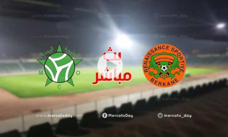 بث مباشر | مشاهدة مباراة مولودية وجدة ونهضة بركان في الدوري المغربي INWI