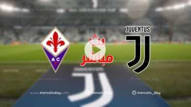 """بث مباشر   مشاهدة مباراة يوفنتوس وفيورنتينا في الدوري الايطالي """"يلا شوت"""""""