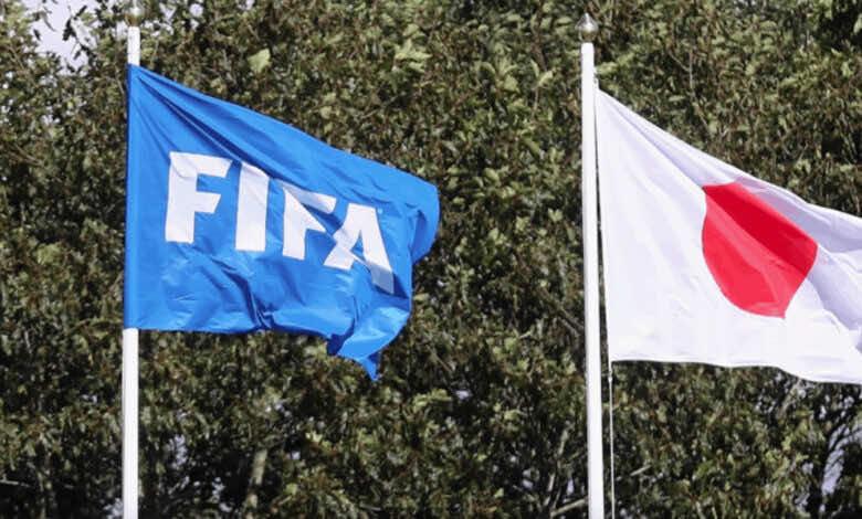 كأس العالم للأندية فيفا في اليابان