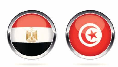 مصر وتونس في تصفيات كأس أمم أفريقيا للشباب