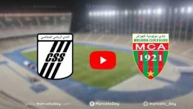 فيديو يوتيوب | شاهد اهداف مباراة مولودية الجزائر والصفاقسي في دوري ابطال افريقيا