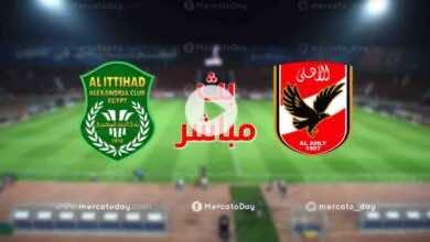 بث مباشر   مشاهدة مباراة الاهلي والاتحاد السكندري في الدوري المصري We
