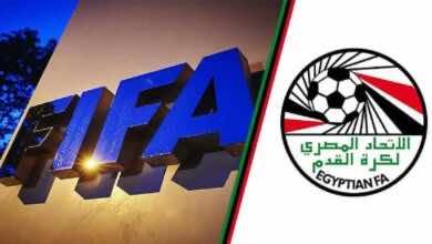 فيفا يعين لجنة ثلاثية خلفًا للخماسية لادارة الكرة المصرية
