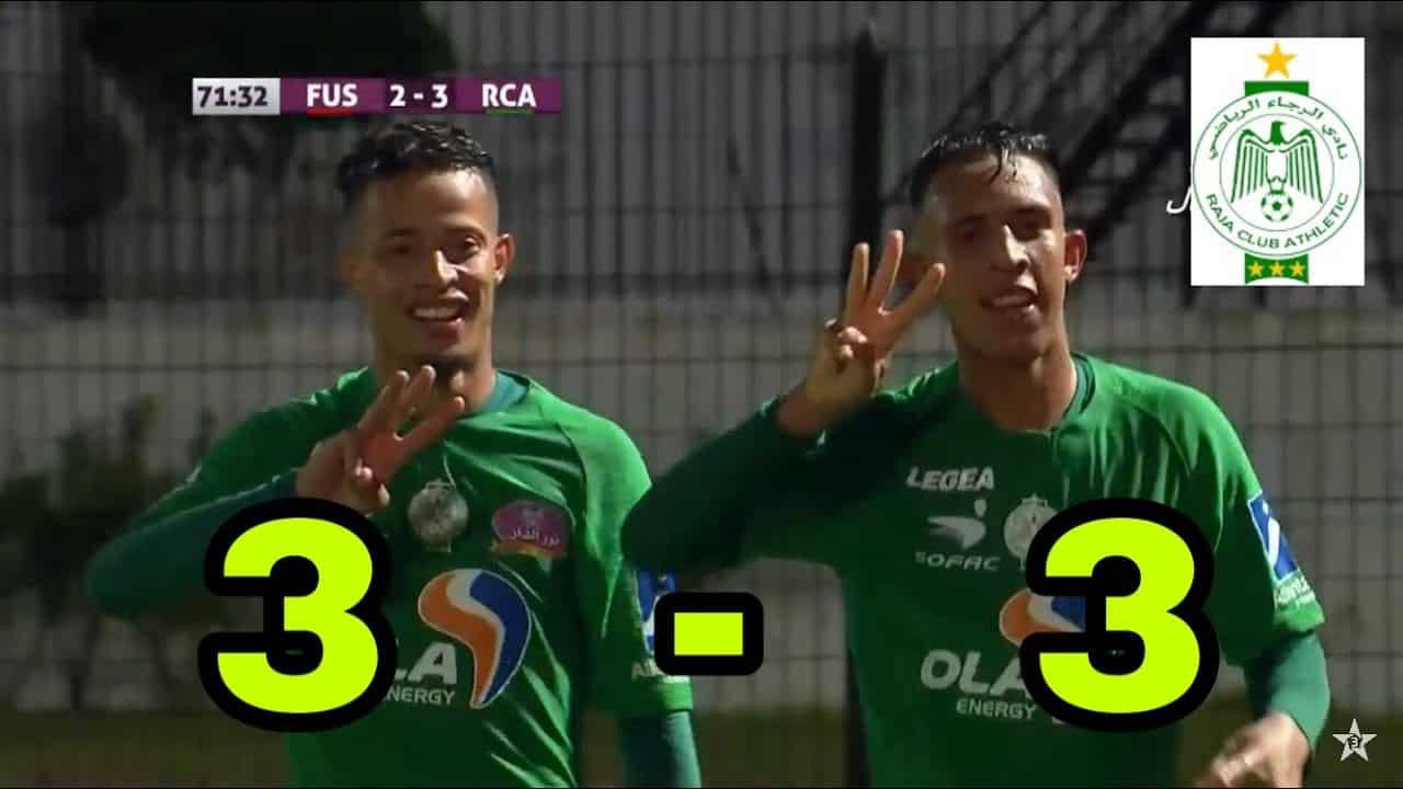 سفيان رحيمي ونوح السعداوي ينقذان الرجاء من الخسارة أمام الفتح الرباطي في افتتاح الدوري المغربي انوي