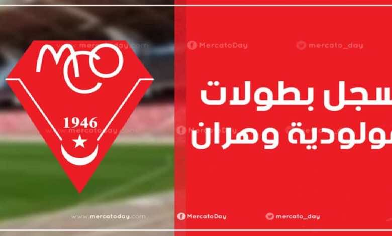 سجل بطولات نادي مولودية وهران الجزائري