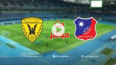 بث مباشر | مشاهدة مباراة الكويت والقادسية في نهائي كأس ولي العهد الكويتي