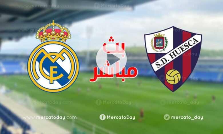 بث مباشر بين سبورت مباراة ريال مدريد اليوم امام هويسكا في الدوري الاسباني