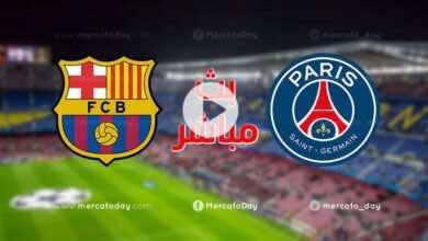بث مباشر | مشاهدة مباراة برشلونة وباريس سان جيرمان في دوري أبطال أوروبا