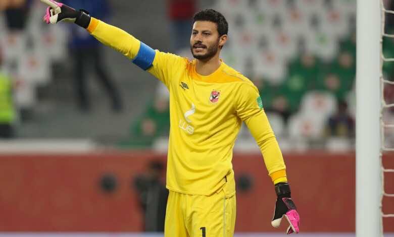 محمد الشناوي: نستعد بقوة لمواجهة بايرن في المربع الذهبي لكأس العالم للأندية