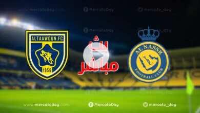 بث مباشر | مشاهدة مباراة النصر والتعاون في الدوري السعودي