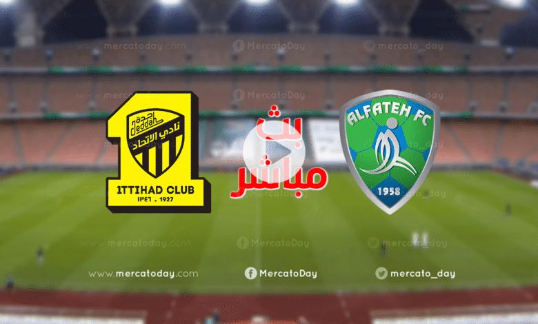 بث مباشر | مشاهدة مباراة الاتحاد والفتح في الدوري السعودي