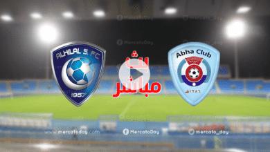 بث مباشر | مشاهدة مباراة الهلال وابها في الدوري السعودي
