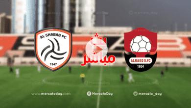 بث مباشر الشباب والرائد في الدوري السعودي