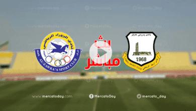 بث مباشر | مشاهدة مباراة الزوراء واربيل في الدوري العراقي