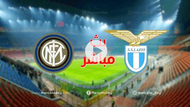 بث مباشر | مشاهدة مباراة الانتر ولاتسيو في الدوري الايطالي