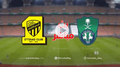 بث مباشر | مشاهدة مباراة الاتحاد والاهلي في الدوري السعودي
