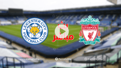 بث مباشر | مشاهدة مباراة ليفربول وليستر سيتي في الدوري الانجليزي
