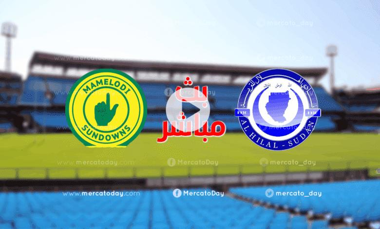 بث مباشر | مشاهدة مباراة الهلال وماميلودي صن داونز في دوري أبطال افريقيا 2021