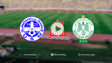بث مباشر | مشاهدة مباراة الرجاء والاتحاد المنستيري في كأس الكونفدرالية الأفريقية