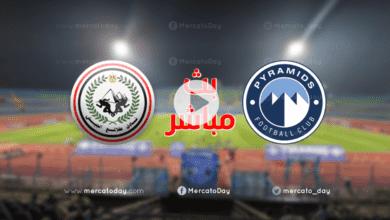 بث مباشر بيراميدز وطلائع الجيش في الدوري المصري We