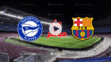 بث مباشر | مشاهدة مباراة برشلونة وديبورتيفو ألافيس في الدوري الاسباني