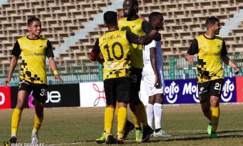 مباراة وادي دجلة والبنك الاهلي فى كأس مصر (صور:twitter)