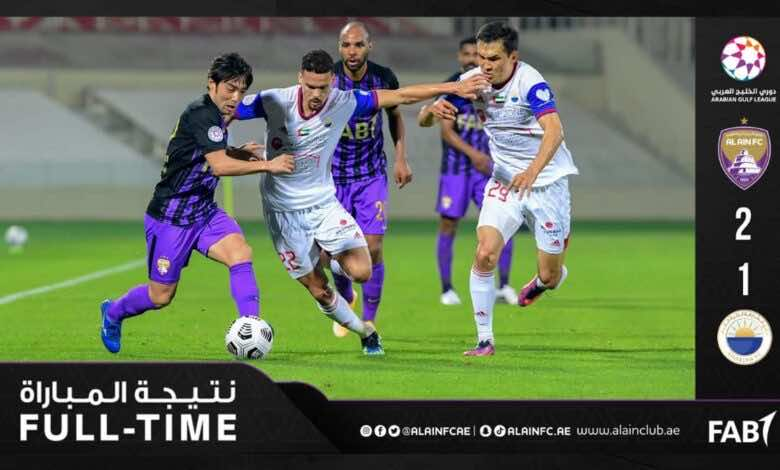 نتيجة مباراة العين والشارقة في الدوري الاماراتي اليوم (صور:twitter)