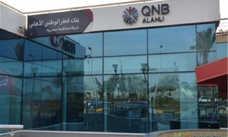 مجموعة بنك قطر الوطني الداعم الرسمي لكأس العالم 2022