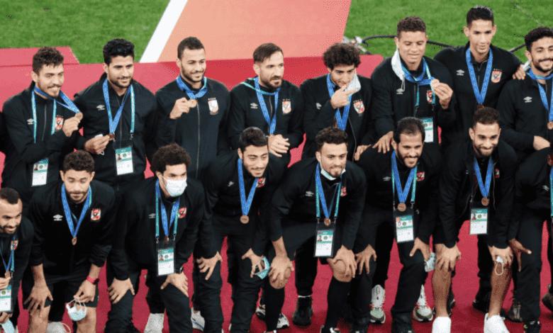 الاهلي المصري يتوج بالميدالية البرونزية في كأس العالم للأندية 2020 - صور AFP