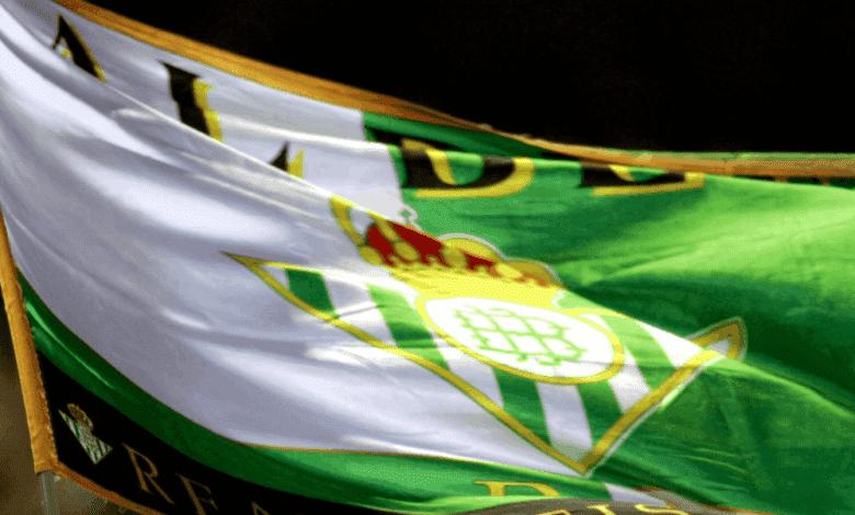 شعار ريال بيتيس الاسباني