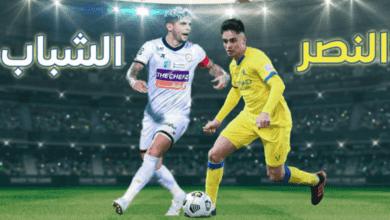 موعد مباراة النصر القادمة في الدوري السعودي امام الشباب والقنوات الناقلة