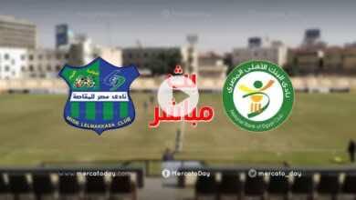 بث مباشر | مشاهدة مباراة البنك الاهلي ومصر المقاصة في الدوري المصري We