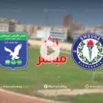 بث مباشر مباراة سموحة ودكرنس في كأس مصر