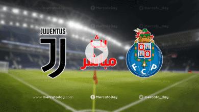 بث مباشر | مشاهدة مباراة يوفنتوس وبورتو في دوري أبطال أوروبا