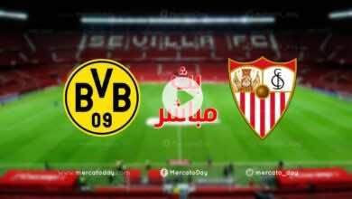 بث مباشر | مشاهدة مباراة اشبيلية وبوروسيا دورتموند في دوري أبطال أوروبا