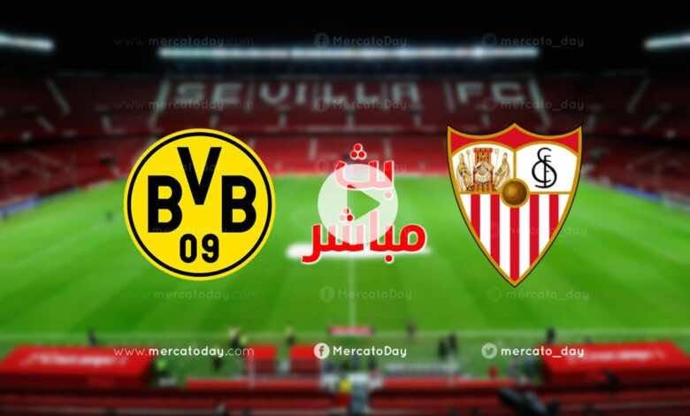 بث مباشر   مشاهدة مباراة اشبيلية وبوروسيا دورتموند في دوري أبطال أوروبا