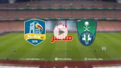 بث مباشر | مشاهدة مباراة الاهلي والعين في الدوري السعودي