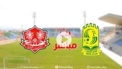 بث مباشر   مشاهدة مباراة ظفار والسيب في كأس عمان